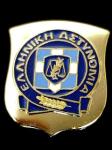 Střelba na policisty v Aténách