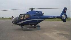 Falešný vrtulník
