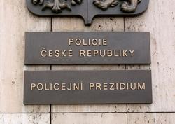 Policejní prezidium - ilustrační