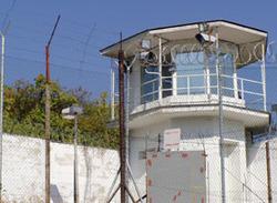 Vinařická věznice