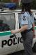 policistka-jpg.jpg