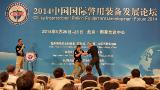 Naše ukázky před nevyššími policejními představiteli v Pekingu.