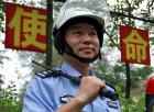 Za velkou zdí aneb výcvikové projekty ESP v Číně