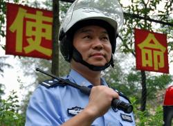 Čínská policie v akci